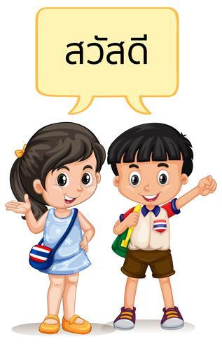Thai pojke och tjej hälsning