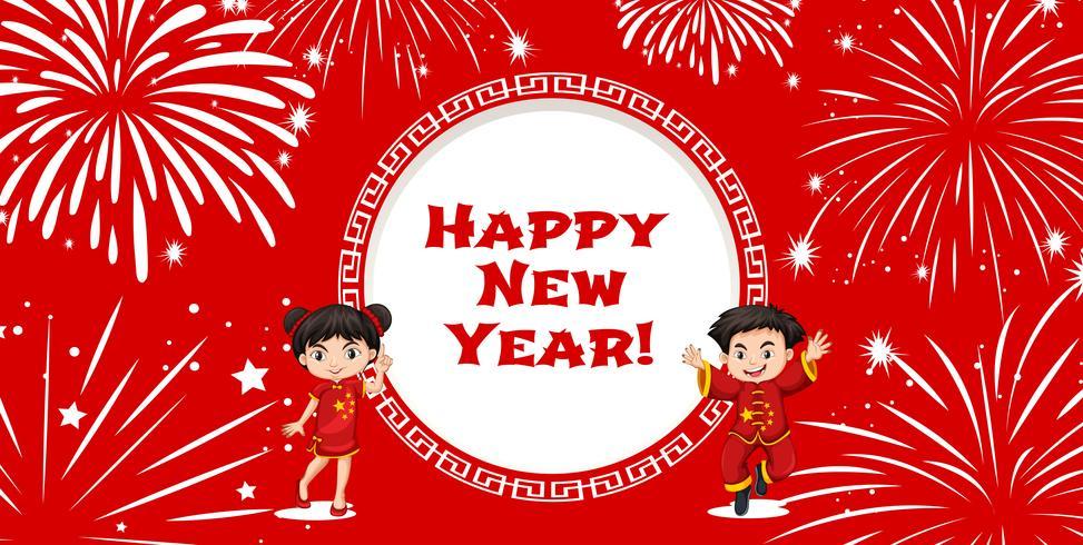 Plakat des Chinesischen Neujahrsfests mit Feuerwerken