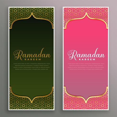 diseño de banner islámico para la temporada de Ramadán Kareem