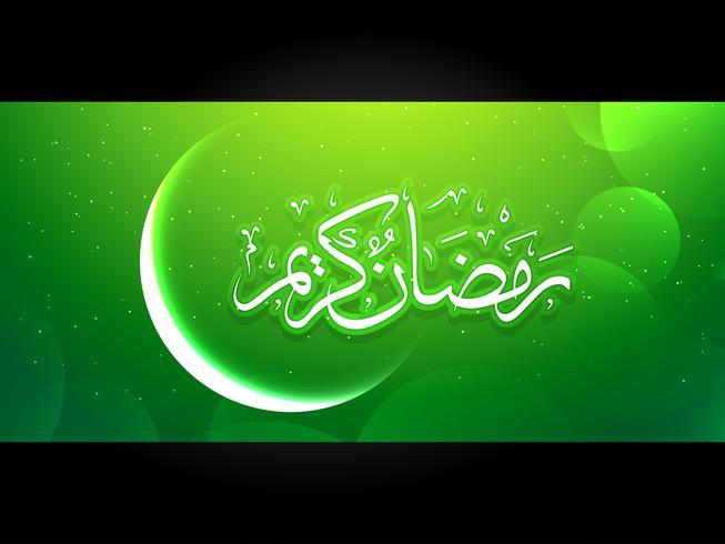 ramadan kareem festival