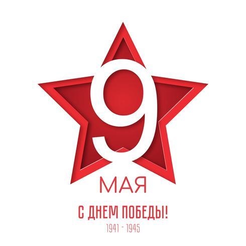 Illustrazione di vettore di giorno di vittoria del 9 maggio.