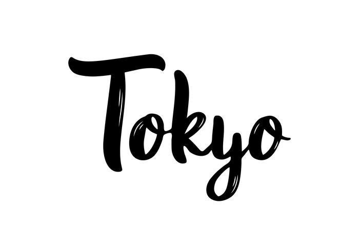 Calligraphie manuscrite de Tokyo.