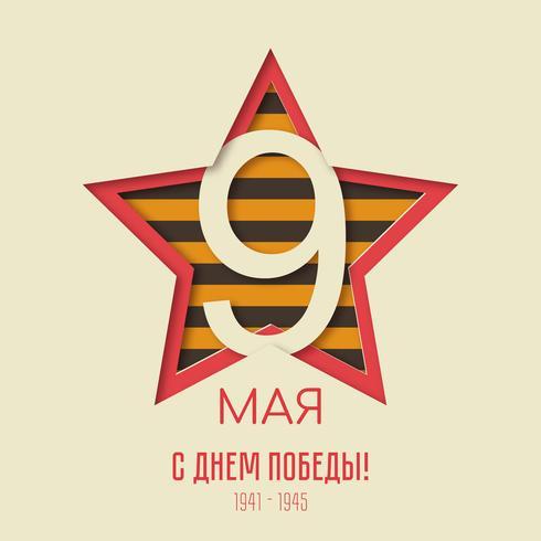 9 mei Victory Day vectorillustratie.