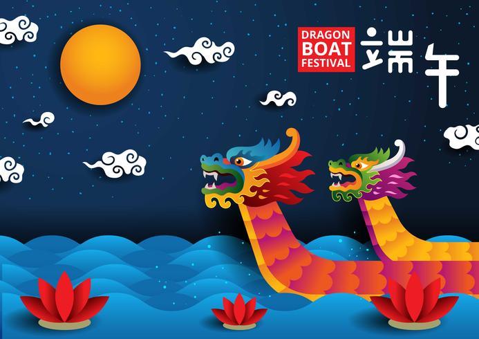 Festival da Noite do Barco-Dragão