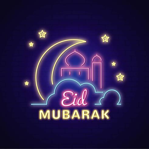 Eid Mubarak ilustración vectorial
