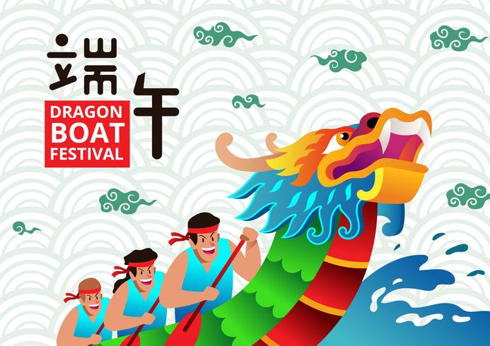 Dragon Boat Festival Competition