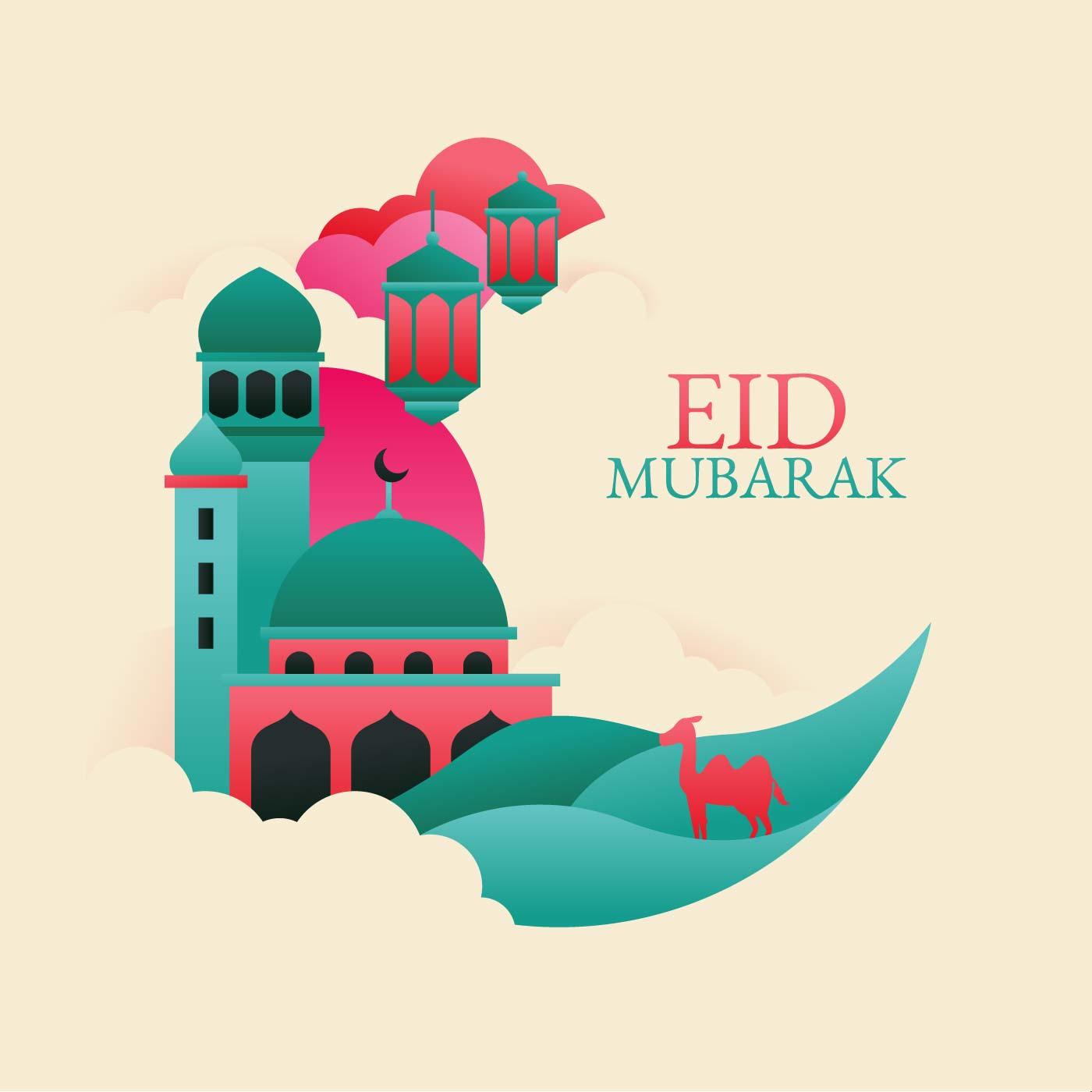 Eid Mubarak Vector 463791 Vector Art At Vecteezy