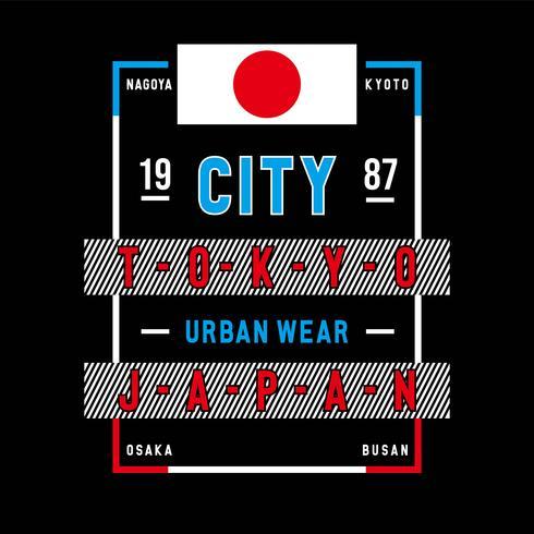 el sol naciente tokio Japón tipografía diseño camiseta