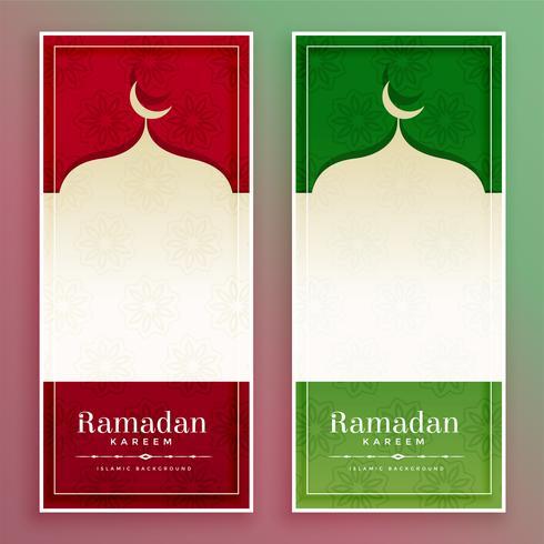 Islamische Fahne Ramadan Kareem mit Textraum