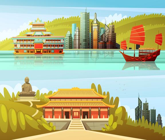 Horizontale Banners van Hong Kong vector
