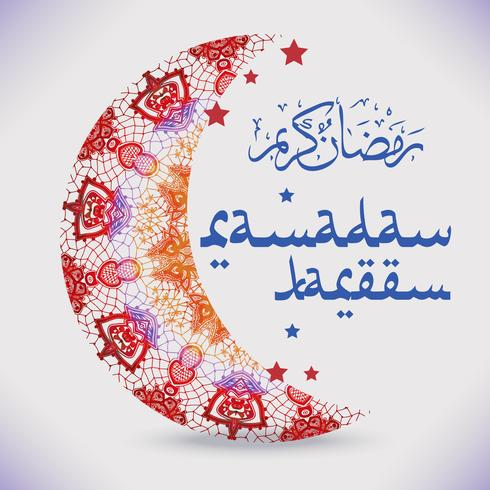 Caligrafía árabe islámica del texto Ramadan Kareem o Ramazan Kareem patrón étnico de acuarelas. vector