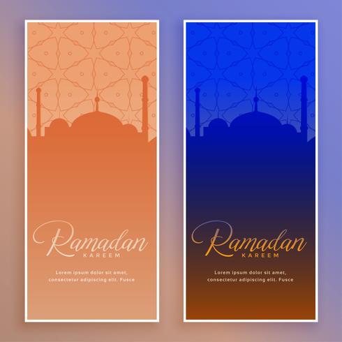 Islamische Ramadan Kareem Schöne Banner Kostenlose Vektor Kunst