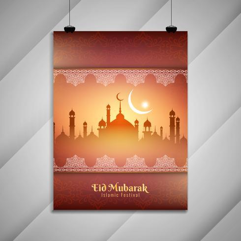 Abstraktes dekoratives Fliegerdesign Eid Mubarak