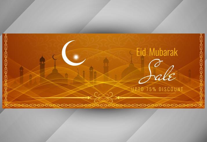 Abstraktes Eid Mubarak-Fahnendesign