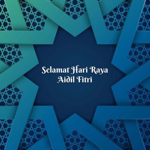 Hari Raya Greeting Template Islamic Architecture Pattern Template