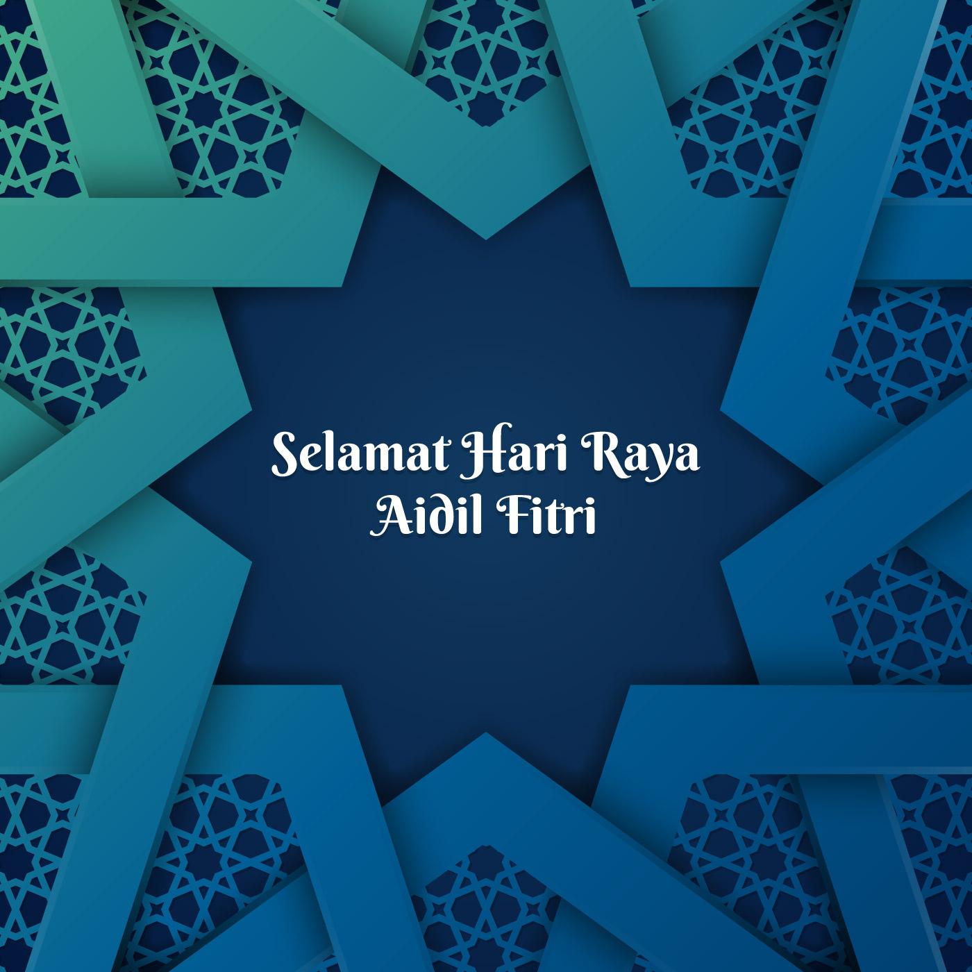 Hari Raya Greeting Template Islamic Architecture Pattern