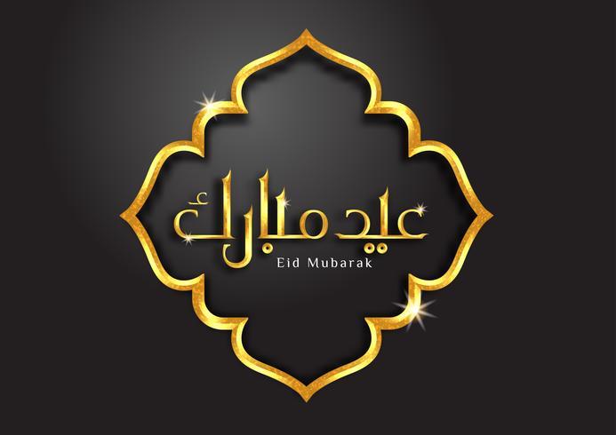 eid mubarak festival premium salutation design