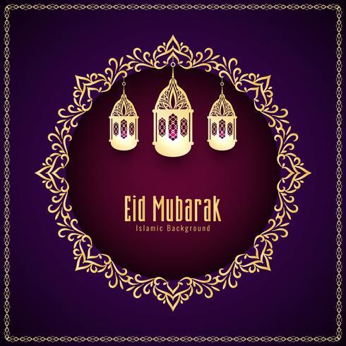 Abstrait décoratif Eid Mubarak