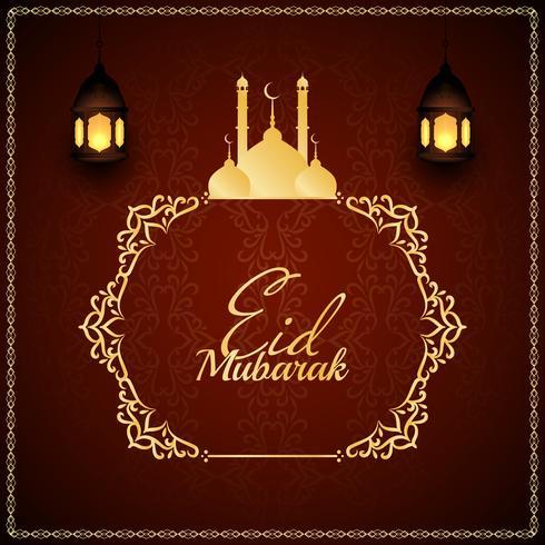 Astratto sfondo religioso Eid Mubarak design elegante