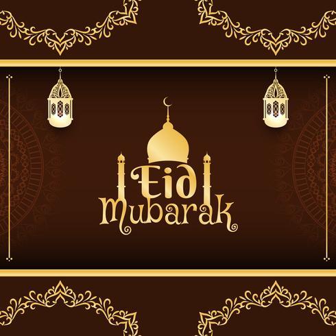 Abstrakter dekorativer Eid Mubarak-Hintergrund