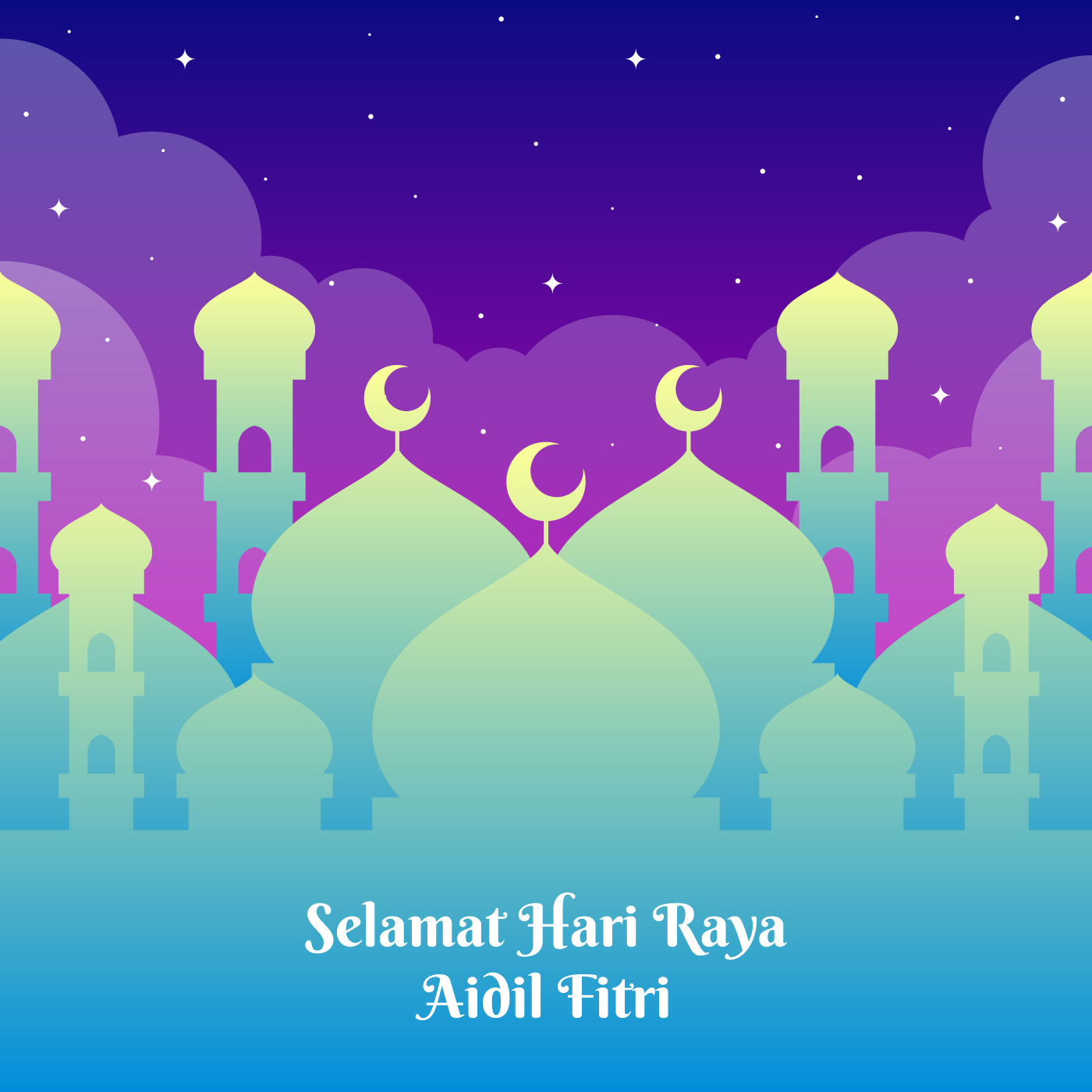 Hari Raya Greetings Template With Mosque Background