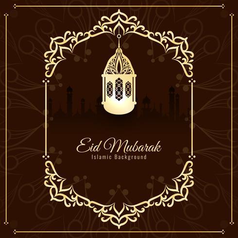 Design de fond abstrait Eid Mubarak