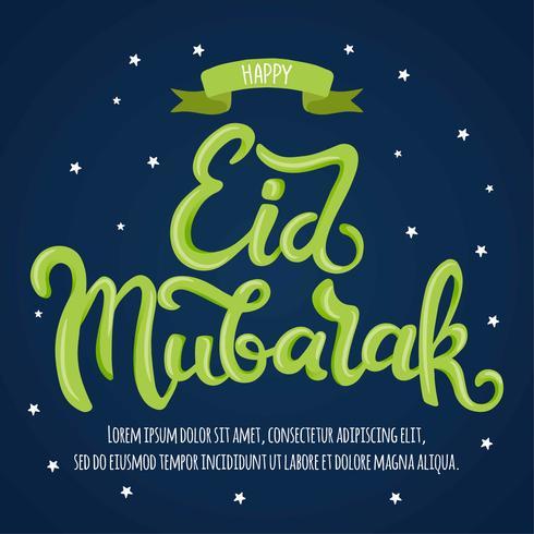 Eid Mubarak / Eid Fitr / greeting typography / lettering hand drawing with Illustration Ribbon - Illustration Vector - Vector