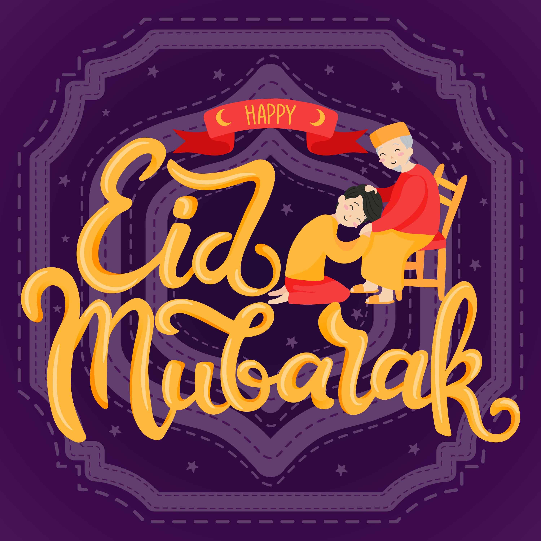 Eid Mubarak Lettering Hand Drawing With Illustration Ribbon 517990 Vector Art At Vecteezy