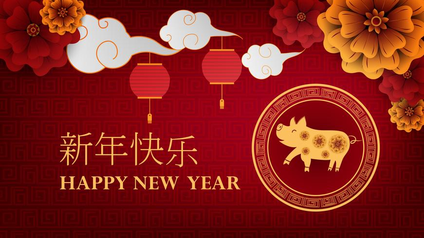 Feliz ano novo chinês de 2019 de porco no fundo do pano de fundo vermelho vetor