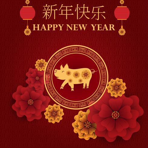 Felice anno nuovo cinese del 2019 di maiale su sfondo rosso