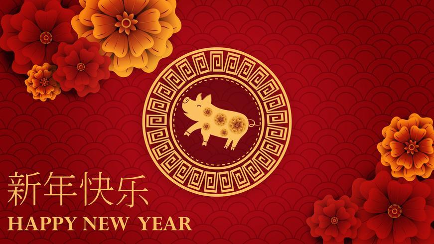 Feliz ano novo chinês de 2019 de porco no fundo do pano de fundo vermelho
