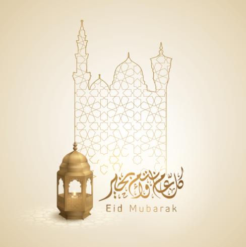 Vettore di Eid Mubarak con il fondo della moschea e della lanterna -