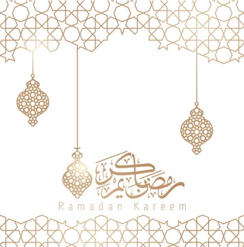 Ramadan Kareem Arabische kalligrafie groet ontwerp islamitische lijn met klassieke patroon en lantaarn - Vector