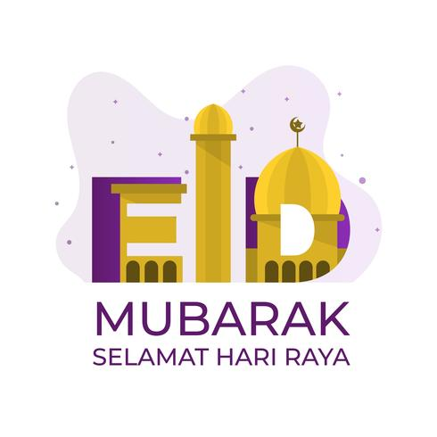 Ilustración vectorial de Eid Mubarak Selamat Hari Raya plana vector