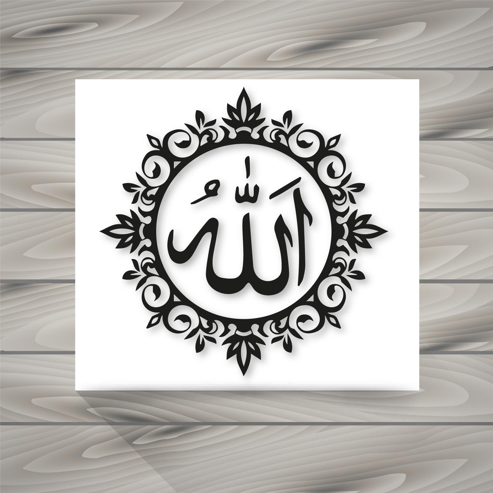arabic allah calligraphy 525348 vector art at vecteezy  vecteezy