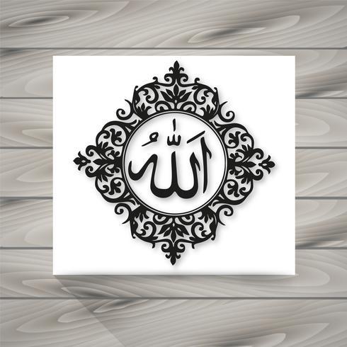 Arabic Allah Calligraphy vector