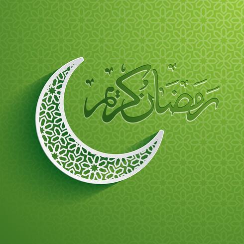 Caligrafía árabe de Ramadan Kareem