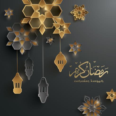 Carte de voeux graphique en papier Ramadan