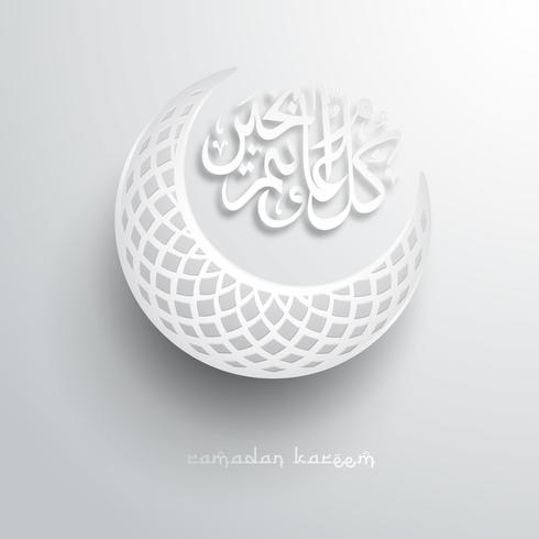 Islamitische maansikkel.