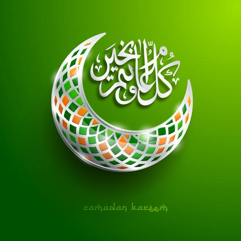 Luna creciente islámica.