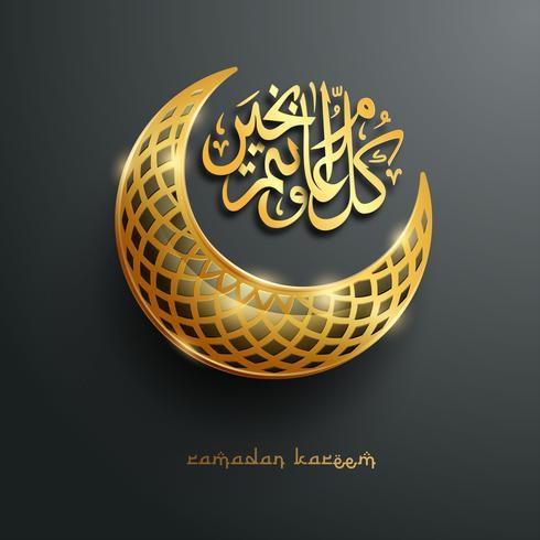 Islamischer Halbmond.