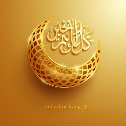 Croissant de lune islamique.