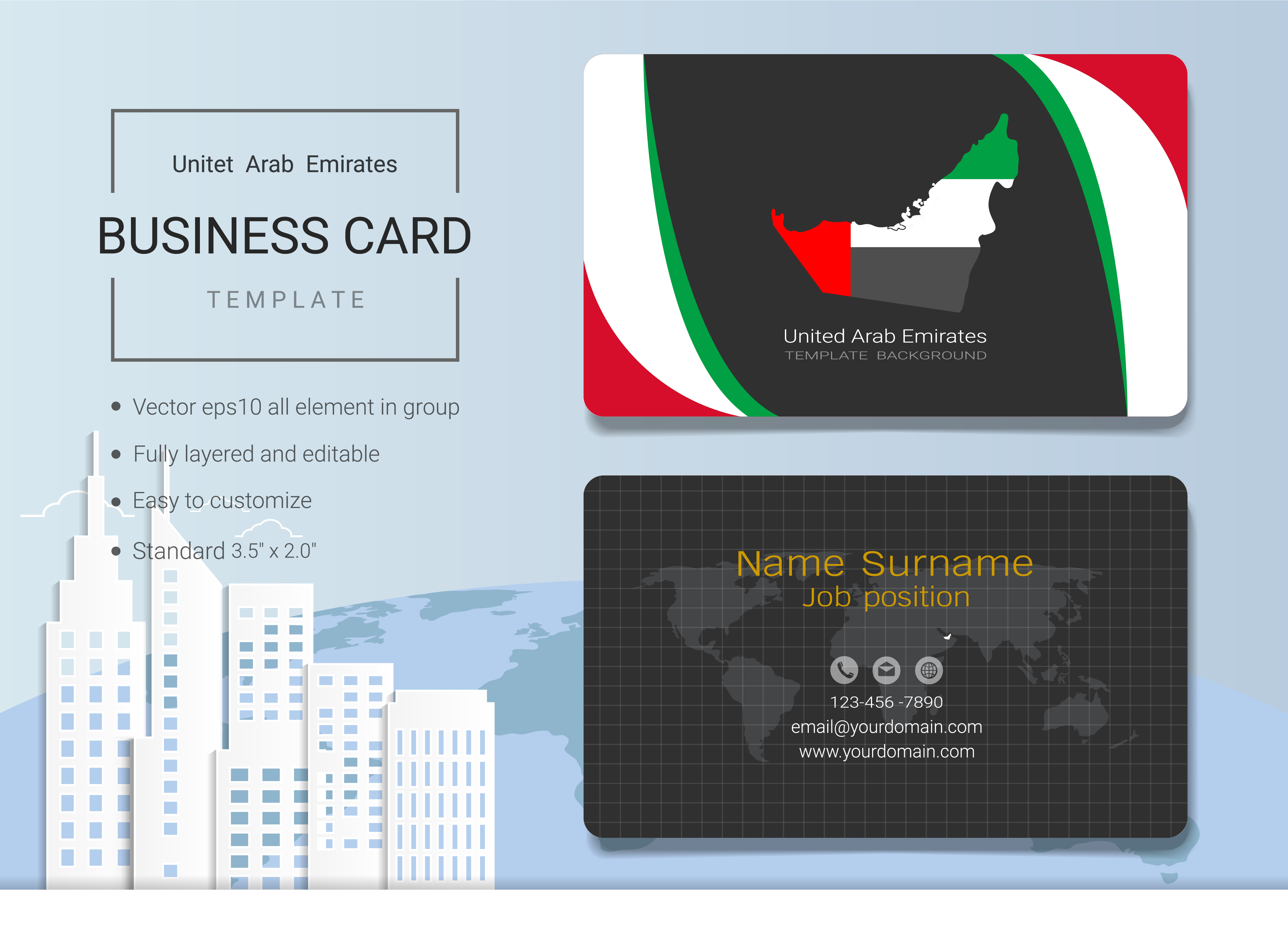 uae abstract business name card design template