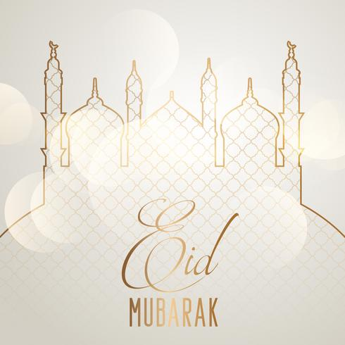 Elegante fondo de Eid Mubarak. vector