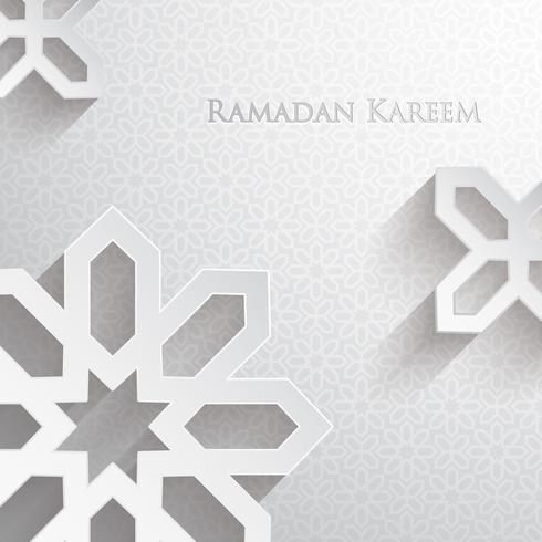 Saudações Ramadan vetor