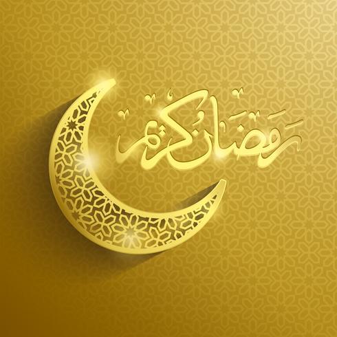 Arabic calligraphy of Ramadan Kareem vector