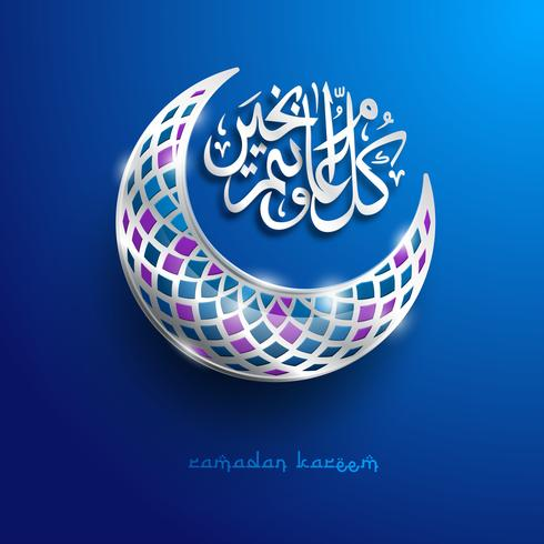 Lua crescente islâmica. vetor