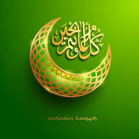 Luna a mezzaluna islamica.