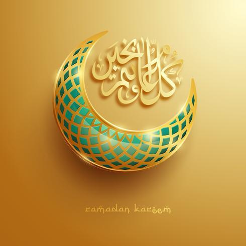 Islamic crescent moon. vector