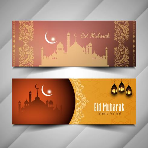 Abstract Eid Mubarak stylish islamic banners set